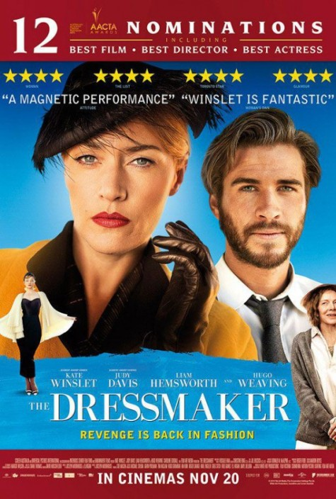 dressmaker_ver3