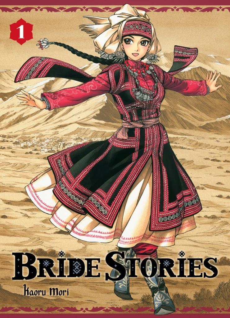 Bride-Stories-tome-1-de-Kaoru-Mori