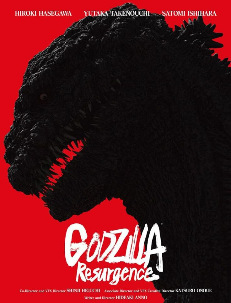 First-Teaser-Trailer--Poster-for-Japan-s-Godzilla-Resurgence-1