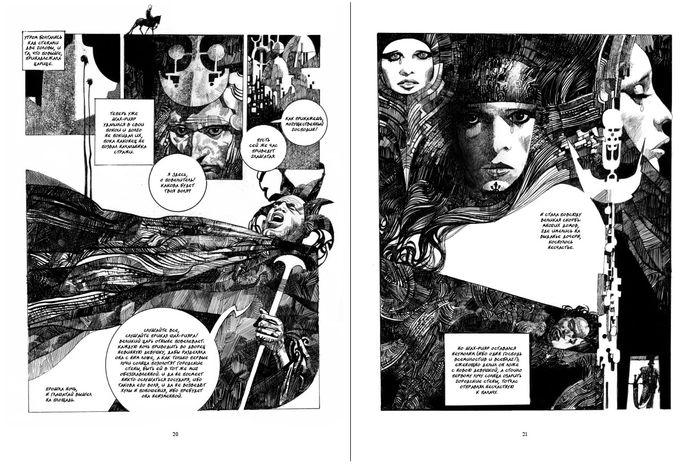 шесть крутых комиксов, изданных на русском
